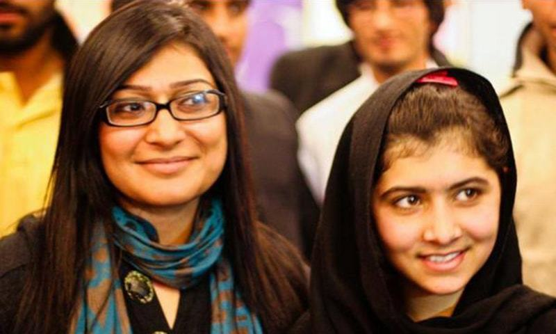Digital Rights Foundation founder Nighat Dad with Nobel Prize winner and activist Malala Yousafzai.
