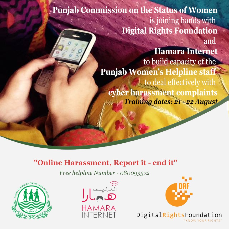DRF proudly join hands with Punjab Commission on the status of women in building capacity of the Punjab Women's helpline staff to effectively deal with Cyber harassment complaints