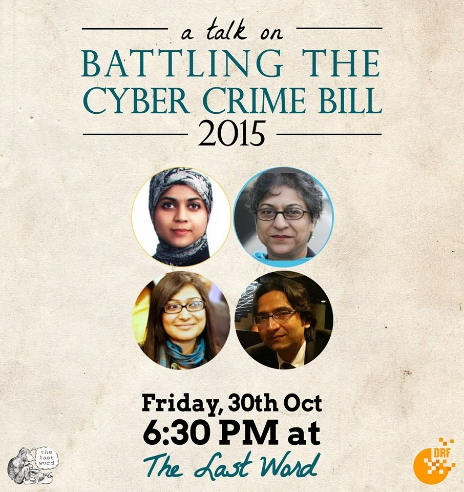 Battling The Cyber Crime Bill 2015
