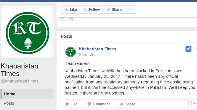 Satire-portal-blocked-in-Pakistan