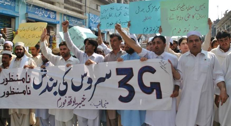 Protest against internet shutdowns.