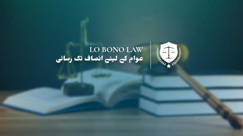 Lo bono Law