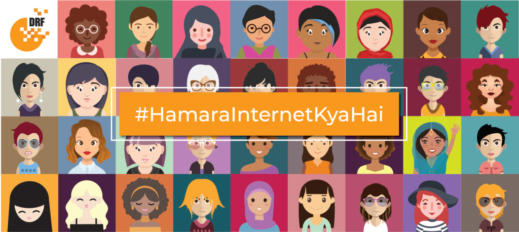 Feminist Internet Poster