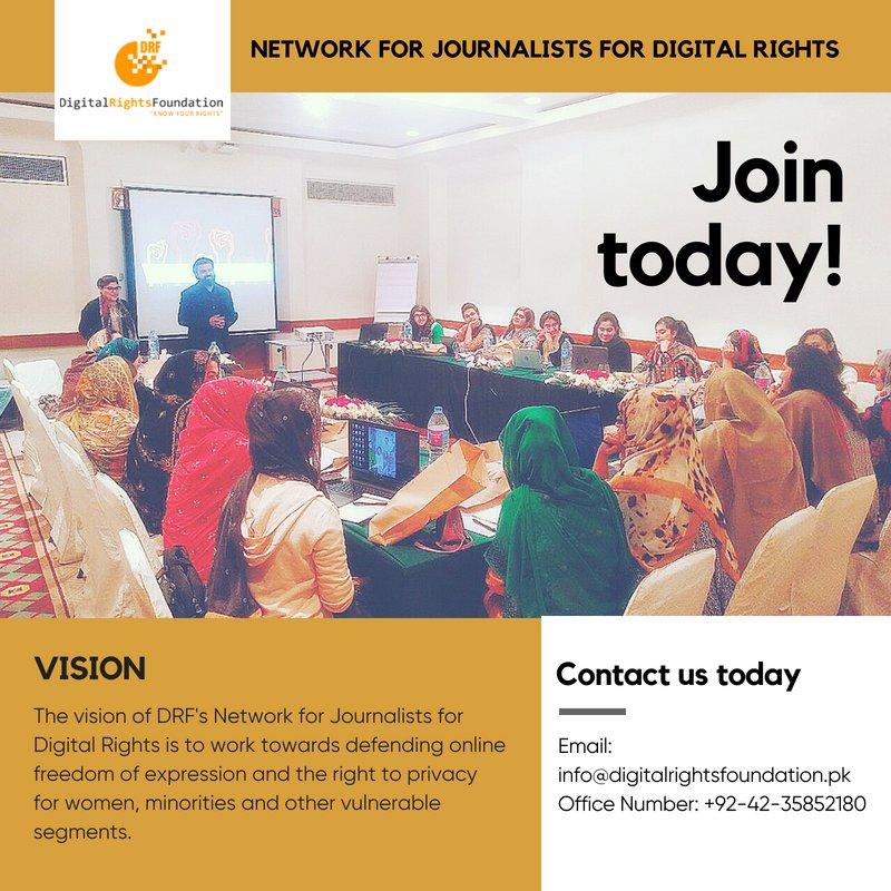 Digital Rights Foundation › Blog